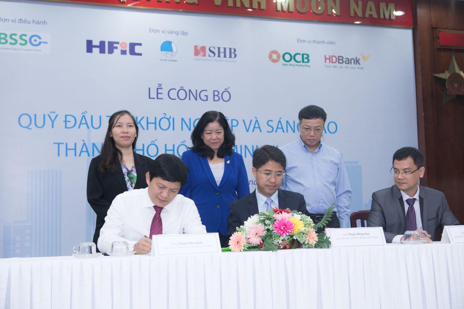 Quỹ HSIF nhận được nhiều sự ủng hộ về tài chính lẫn các hỗ trợ khác về tư vấn và bảo trợ cho các doanh nghiệp khởi nghiệp