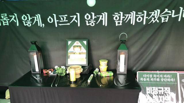 Bàn thờ tưởng niệm anh Kim