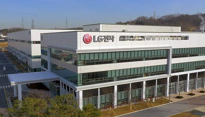 Nhà máy Pyeongtaek của LG