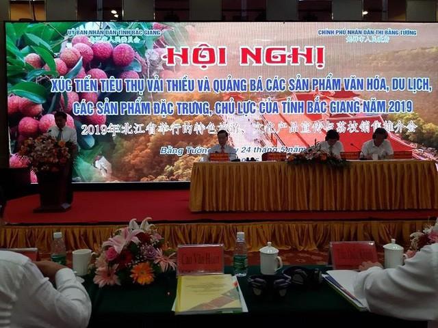 Nhờ tem truy xuất nguồn gốc, người tiêu dùng nhận diện trái vải chất lượng của Bắc Giang.