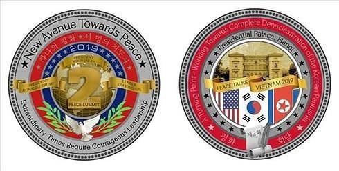 Đồng xu kỷ niệm Hội nghị thượng đỉnh Hoa Kỳ- Triều Tiên tại Mỹ.